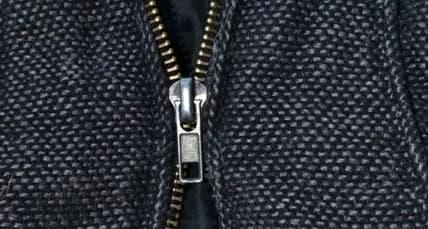 Как починить молнию на куртке