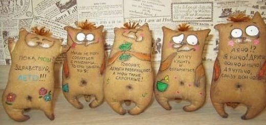 Мастер-класс по пошиву кофейных игрушек - позитивов