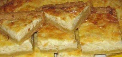 Рецепт очень вкусного лукового пирога