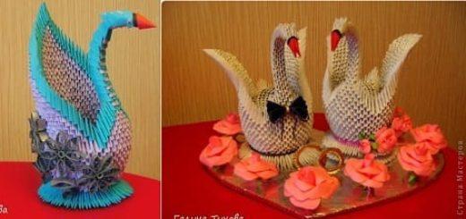 Свадебные лебеди в технике модульного оригами