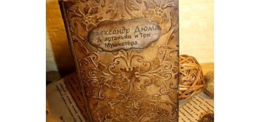 Коллекционная книга своими руками