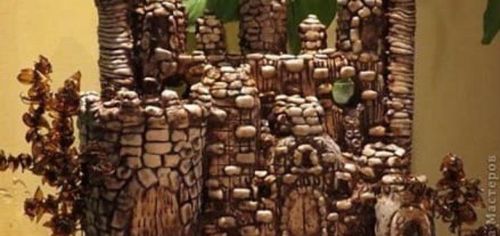 Замок из бросового материала и соленого теста