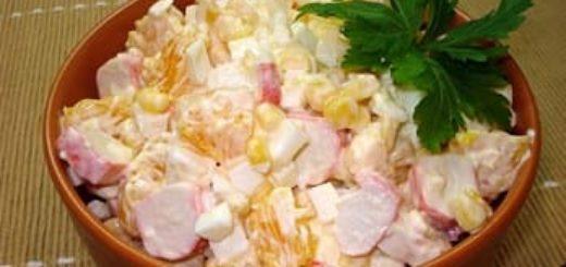 Королевский салат с крабовыми палочками