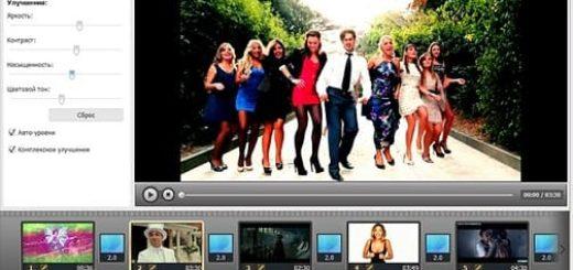 Незаменимый видео редактор «ВидеоМОНТАЖ»