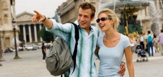 Открытие крупнейшего международного туристического сервиса