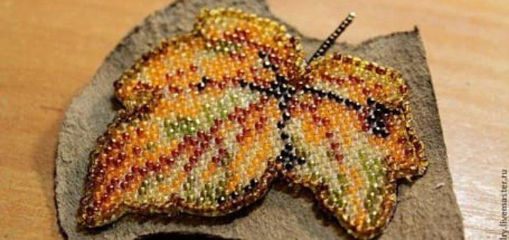 Вышивка бисером по канве - Осенний Лист