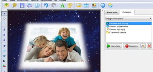 Домашняя студия - лучшая программа для редактирования фотографий