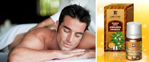 Мужское здоровье и ароматерапия для мужчин