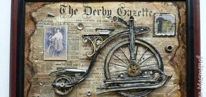 Панно с ретро велосипедами в технике стимпанк