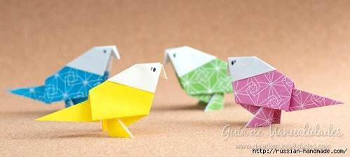Как сложить ПТИЧКУ в технике оригами