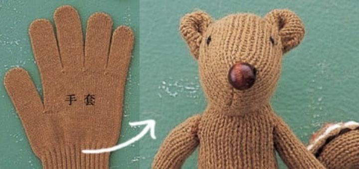 Бурундук из перчатки. Мастер-класс