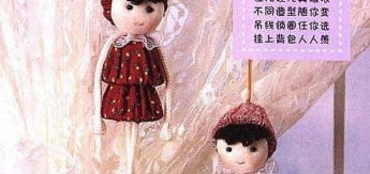 Как сшить веревочную куколку