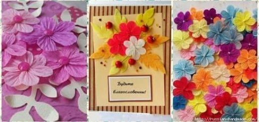 Бумажные цветочки своими руками для скрапбукинга