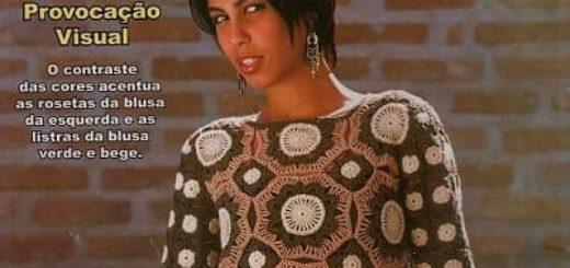 Блуза в коричневых оттенках ажурными мотивами крючком
