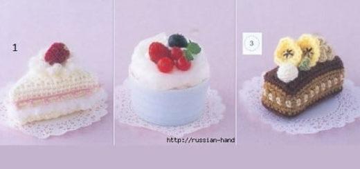 Вязаные крючком пирожные. Схемы вязания