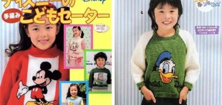 Детские модели спицами с героями диснеевских мультфильмов