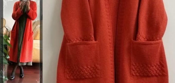 Очень красивое длинное пальто спицами