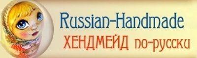 Russian-Handmade
