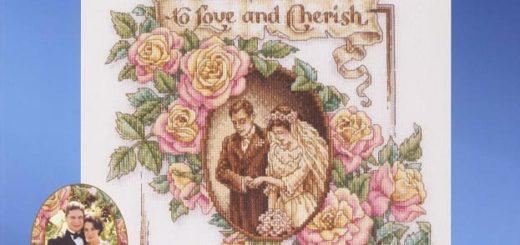 Свадебный сэмплер. В любви и верности