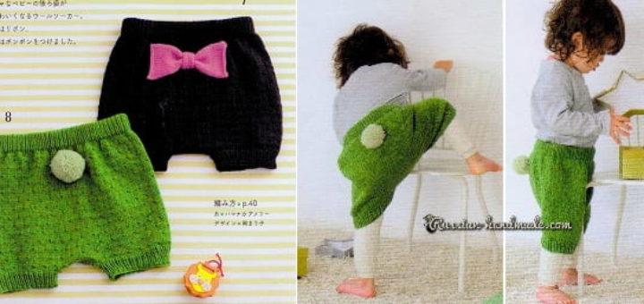 Теплые штанишки спицами для малыша (2)