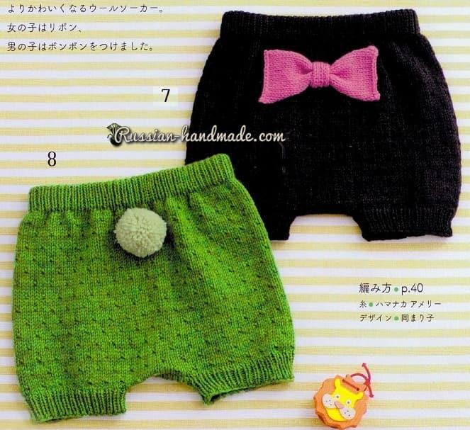 Теплые штанишки спицами для малыша (3)