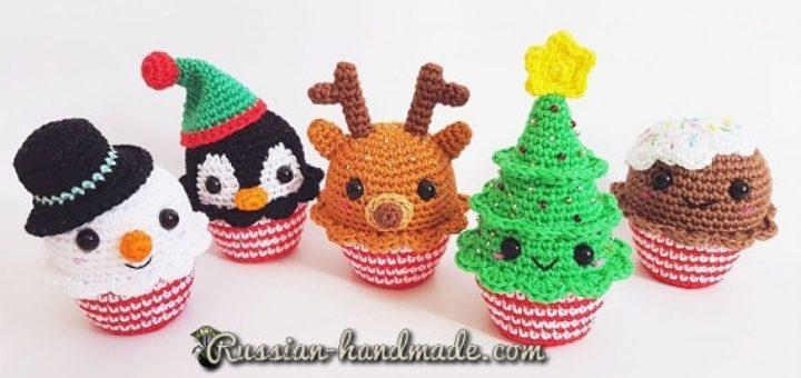 Веселые рождественские кексы амигуруми (2)