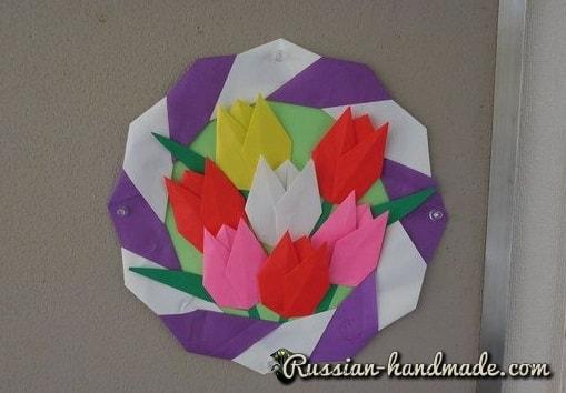 Тюльпаны из бумаги в технике оригами (1)