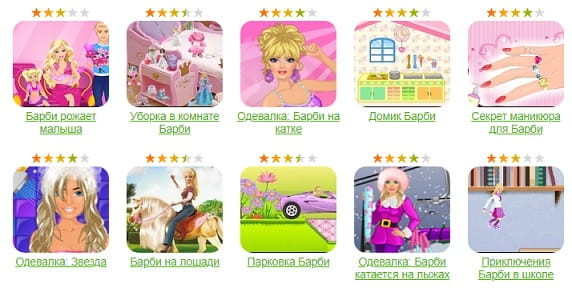 Флеш-игры для девочек на сайте Эра-Игр (2)