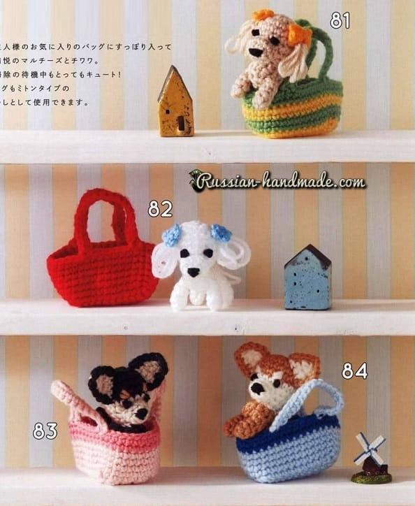 Собачки амигуруми. Схемы вязания (2)