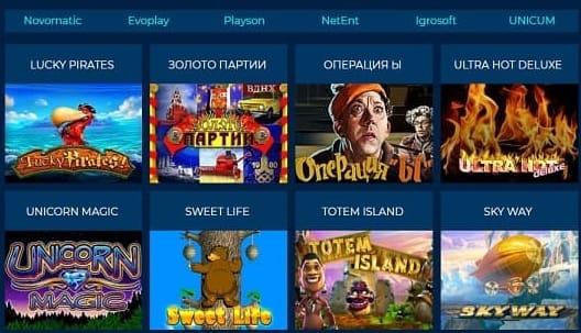 Советы начинающим игрокам в онлайн-казино