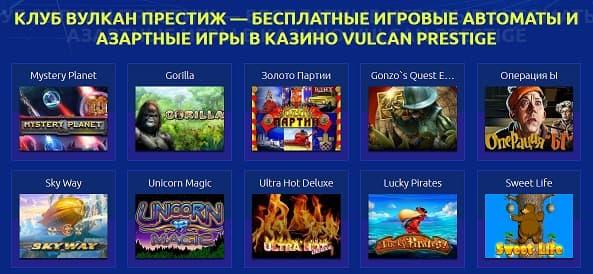 Можно ли выиграть в интернет-казино