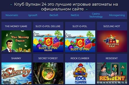 Что такое казино-онлайн