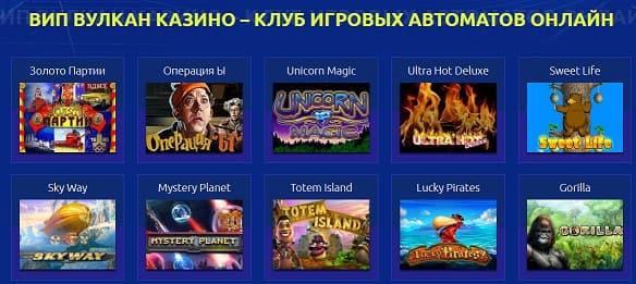 Как играть бесплатно в казино-онлайн
