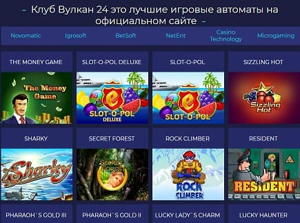 Плюсы и минусы онлайн игровых автоматов