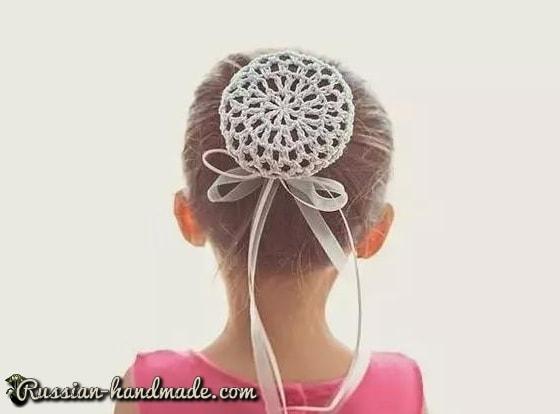 Крючком. Сеточка для волос маленькой танцовщицы (1)