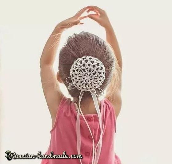 Крючком. Сеточка для волос маленькой танцовщицы (2)