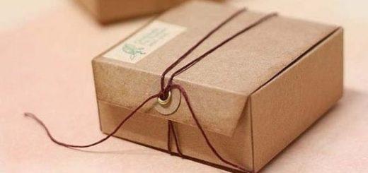 Как сделать подарочную коробку из гофрокартона (2)