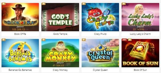 Заблуждения об игровых автоматах Лотору казино