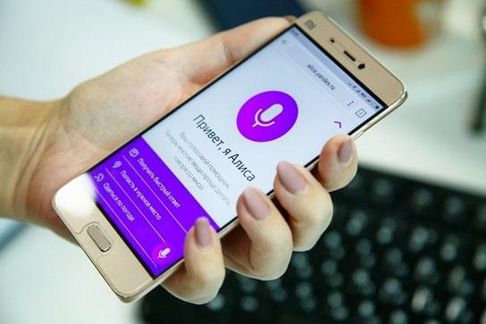 Голосовой помощник на Андроид - обзор актуальных вариантов (4)