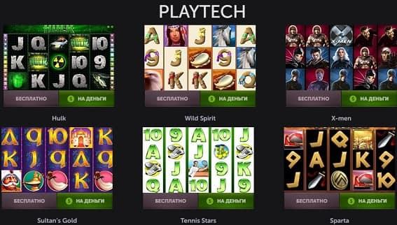 Слоты от Playtech
