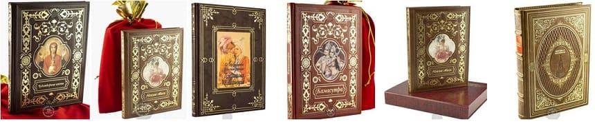 Подарочные издания взрослых и детских книг по разным темам (1)