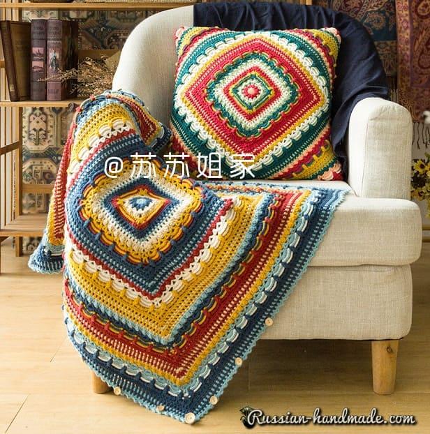 Плед и подушка крючком многоцветным узором (1)
