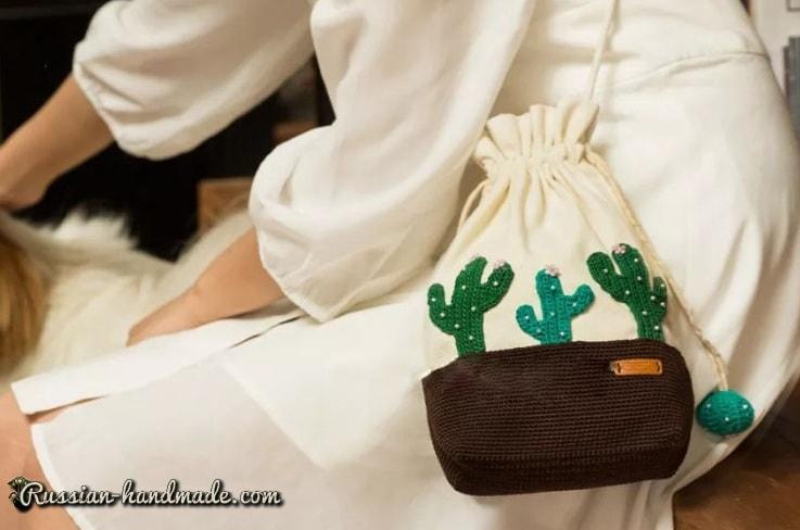 Сумочка-мешок с вязаными кактусами (1)