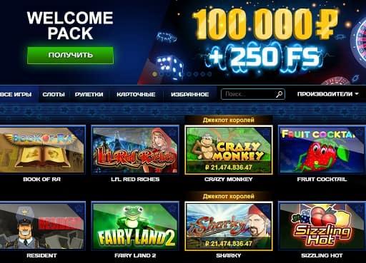 Vulcan casino – достойные игровые автоматы для настоящих поклонников азарта
