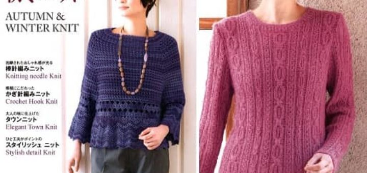 Saita Mook - Autumn & Winter Knit 2019-20 (1)