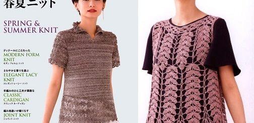 Saita Mook - Spring & Summer Knit 2019 (1)