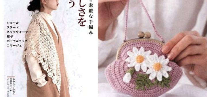 Yumiko Kawaji - Accessories 2019 (1)