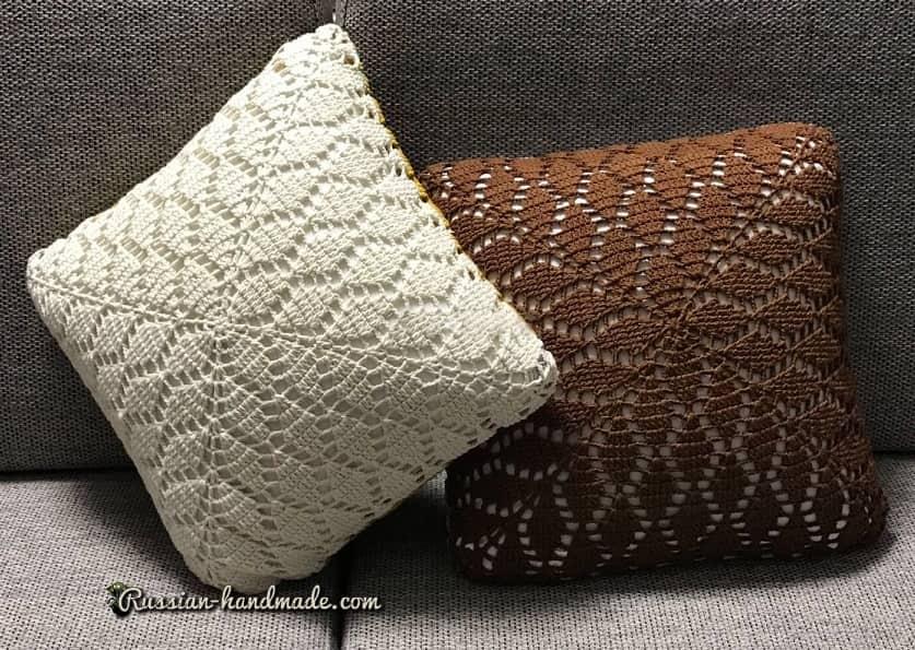 Интерьерные подушки крючком узором «Листья» (2)