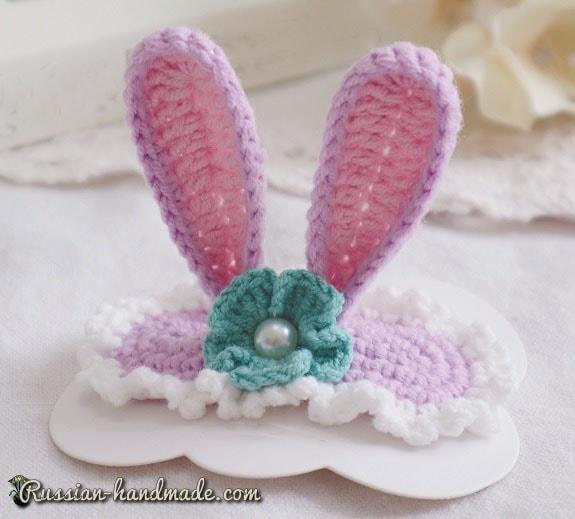 Заколка «Ушки кролика» крючком для маленькой девочки (2)
