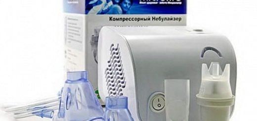 В чем эффективность ингалятора при сухом непродуктивном кашле (1)